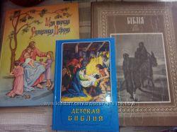 Библия для детей на русском и украинском