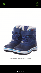 Сапожки ботинки  Lupilu деми