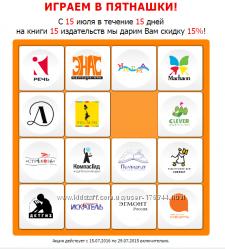 ������ My-shop. ru ������ �� 15 ����������� 15