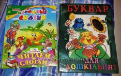 Детская развивающая книга, азбука букварь сказки формат А4 книжки для детей
