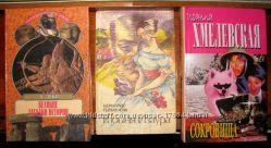 Книги современные интересные, художественные и познавательные