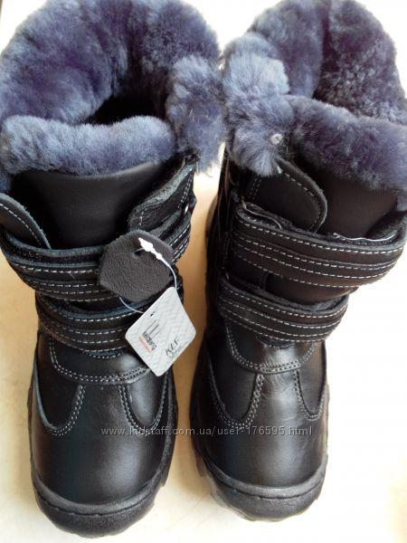 Распродажа. Детские зимние ботинки на цигейке. Кожа.