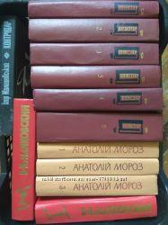 Книги бу разные