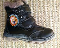Зимние ботиночки кожа цигейка натуральная. Распродажа