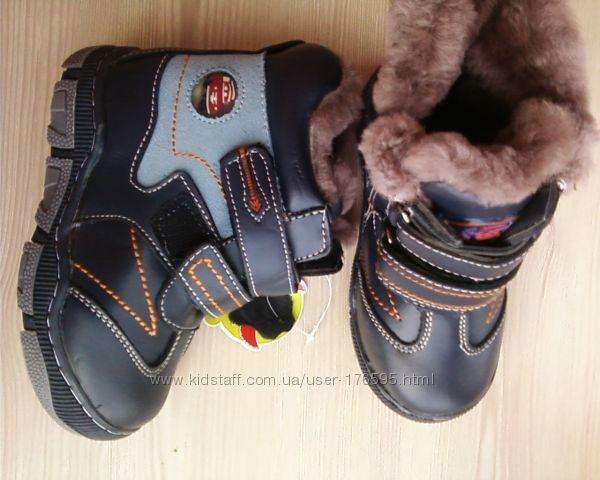 Зимние ботинки на цигейке.