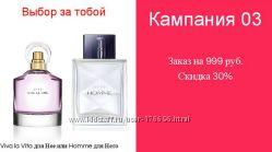 Регистрация представителем AVON Крым Россия
