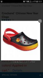 Kids&acute Crocband Chinese New Year Clogs