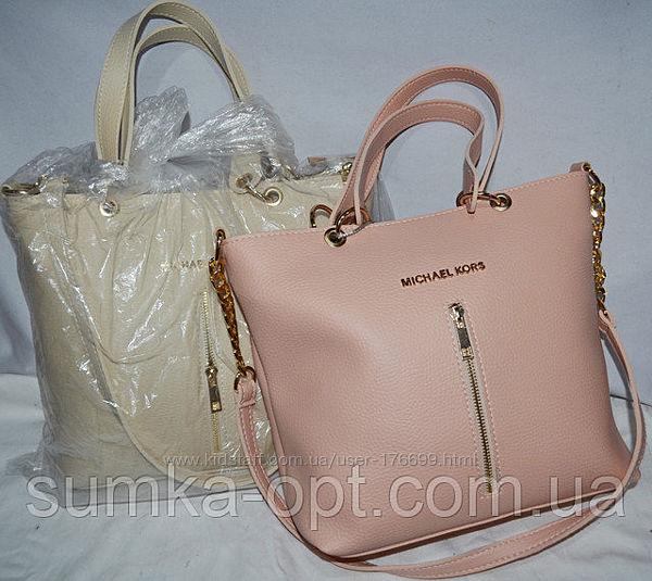 Стильные брендовые женские сумки, кошельки по отличным ценам.