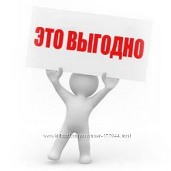 Шопинг по интернет-магазинам Англии. Крым
