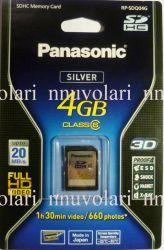 Карта памяти Panasonic SDHC 4Gb class6