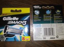 Gillette Mach 3  мак3  лезвия для бритья