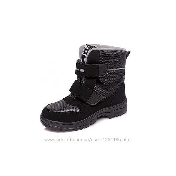 Термо ботинки Weestep 33-38р, овчинка