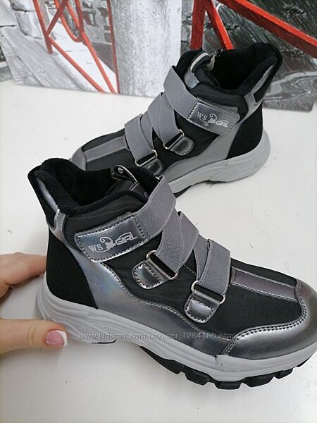 Демисезонные ботинки Вистеп 32-37