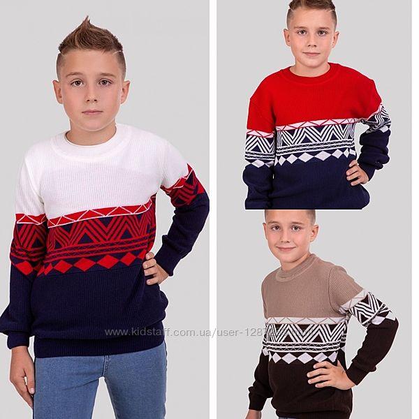 Джемпер , свитер остин 122-152р,7