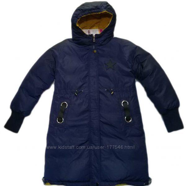 Пальто для девочки двустороннее KIKO 4973