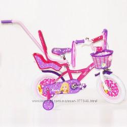 Велосипед двухколесный BEAUTY-2-14