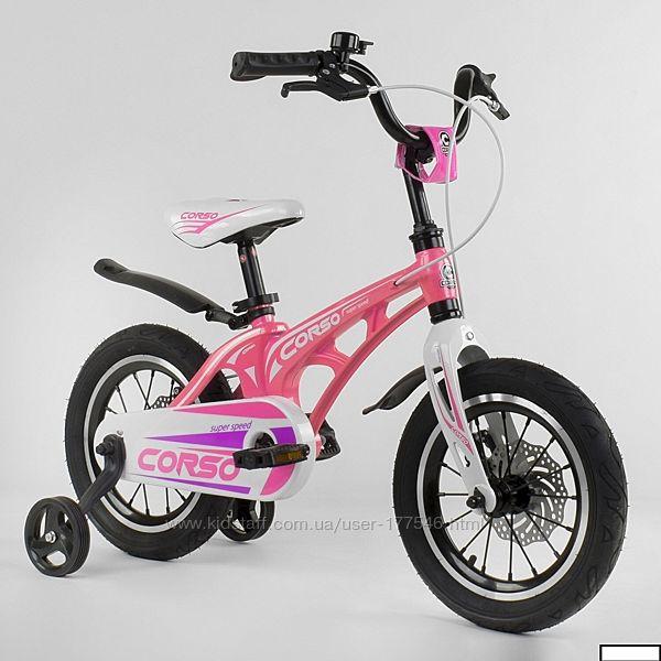 Велосипед 14 corso mg-14 s 706
