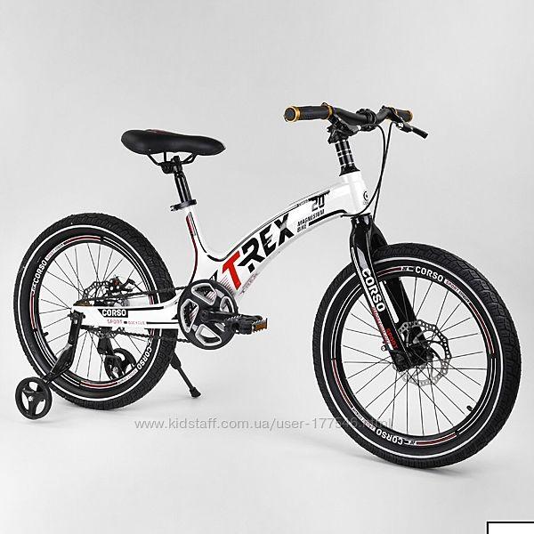 Детский магниевый велосипед 20 corso t-rex 93651