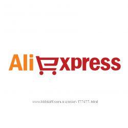 СП Aliexpress