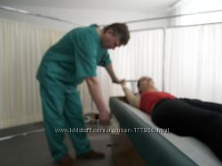 Центр Здоровой Спины