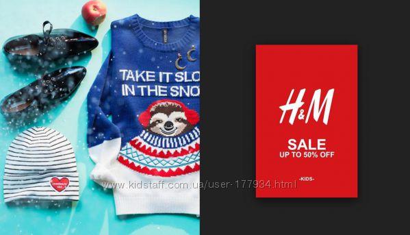 H&M Zara Bershka Венгрия Германия под  15