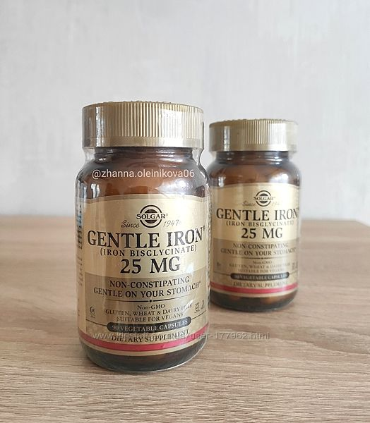 Solgar, Gentle Iron, 25 мг, 90 растительных капсул