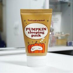 Ночная маска с экстрактом тыквыtoo cool for school pumpkin sleeping pack