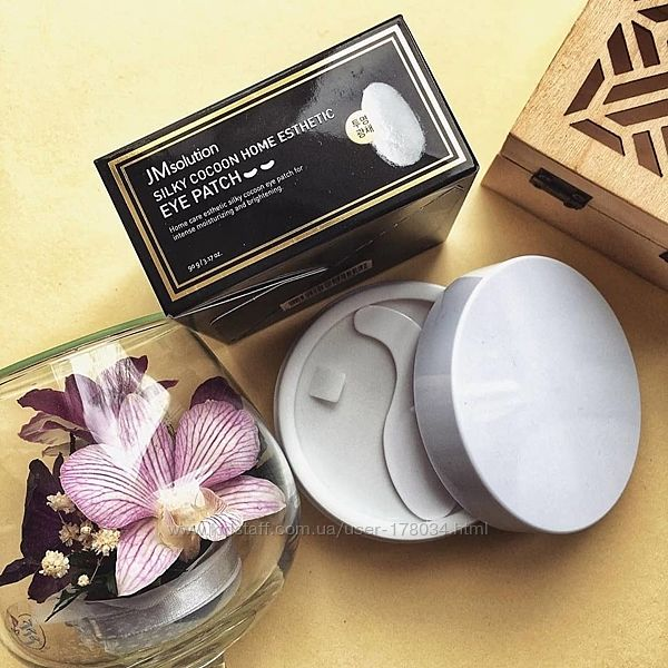 Патчи jm solution silky cocoon home esthetic eye