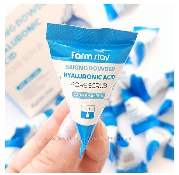 Скраб для лица Farmstay Baking Powder Hyaluronic Acid