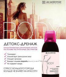 Фитококтейль для похудения Academie - 20