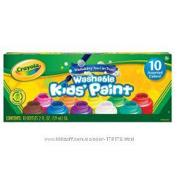 Краски детские смывающиеся 10 цветов в баночках 59 мл