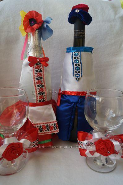 Cувениры - чехол на шампанское и вино на праздник.