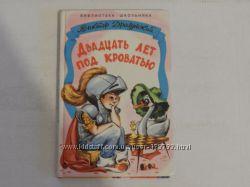 Продам книги на русском языке из серии Библиотека школьника