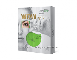 Маска WOW-eyes Hyalual