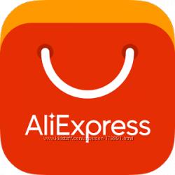 Заказы из сайта AliExpress Бесплатный посредник