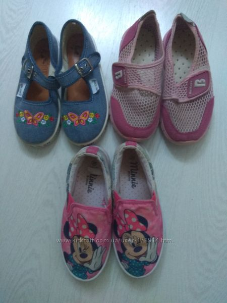 Летняя обувь разная. Очень хорошее состояние. 28-29 размеры.