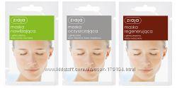 Ziaja маски для лица в наличии