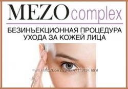 Серия Mezocomplex 30 40 50 plus белорусская косметика