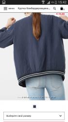 Бомбер Куртка Mango