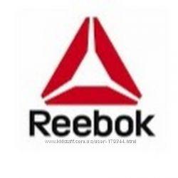 Выкуп с оф сайта Reebok Англия под 0