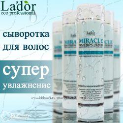 Сыворотка для сухих и поврежденных волос Miracle Soothing Serum 250гр