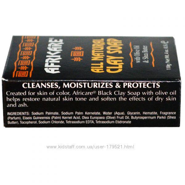 Натуральное черное африканское мыло с глиной от Cococare Africare