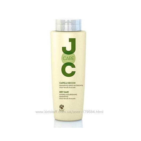 Barex JOC CARE Шампунь для сухих и ослабленных волос Италия
