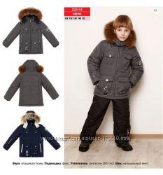 Детская зимняя куртка для мальчика от Baby line LIBELLULE