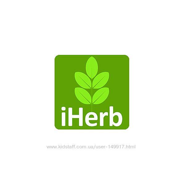 Скидка на заказ  iHerb 5