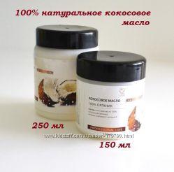 Кокосовое масло 100 органик , 150мл