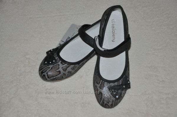 Туфли балетки KLF, размер 33 стелька 21, 5см