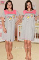 Ночная сорочка для беременных и кормящих мамочек