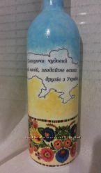 Декор вино в Украинском стиле на подарок