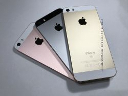 IPhone SE 16gb grey, rose, gold. Витриный